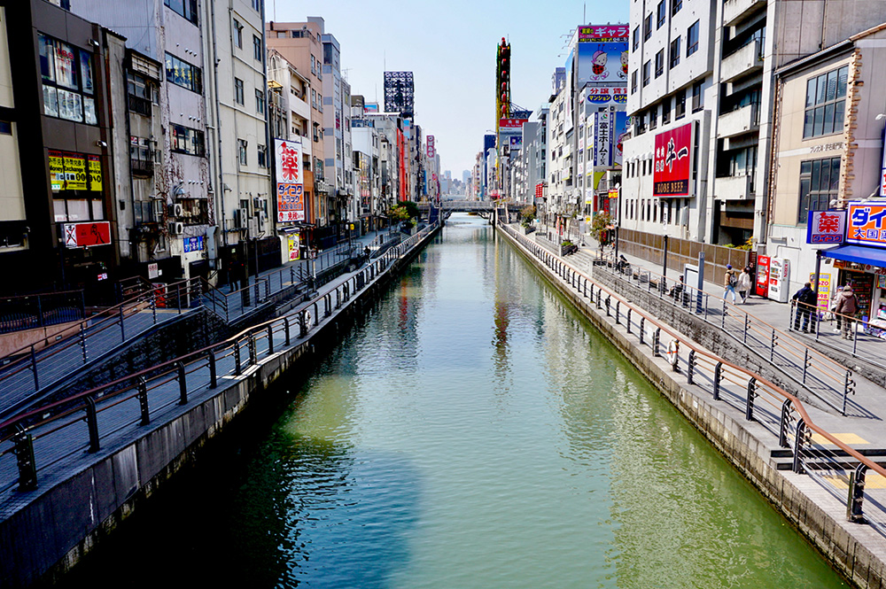 A calm view in fast-paced Osaka.