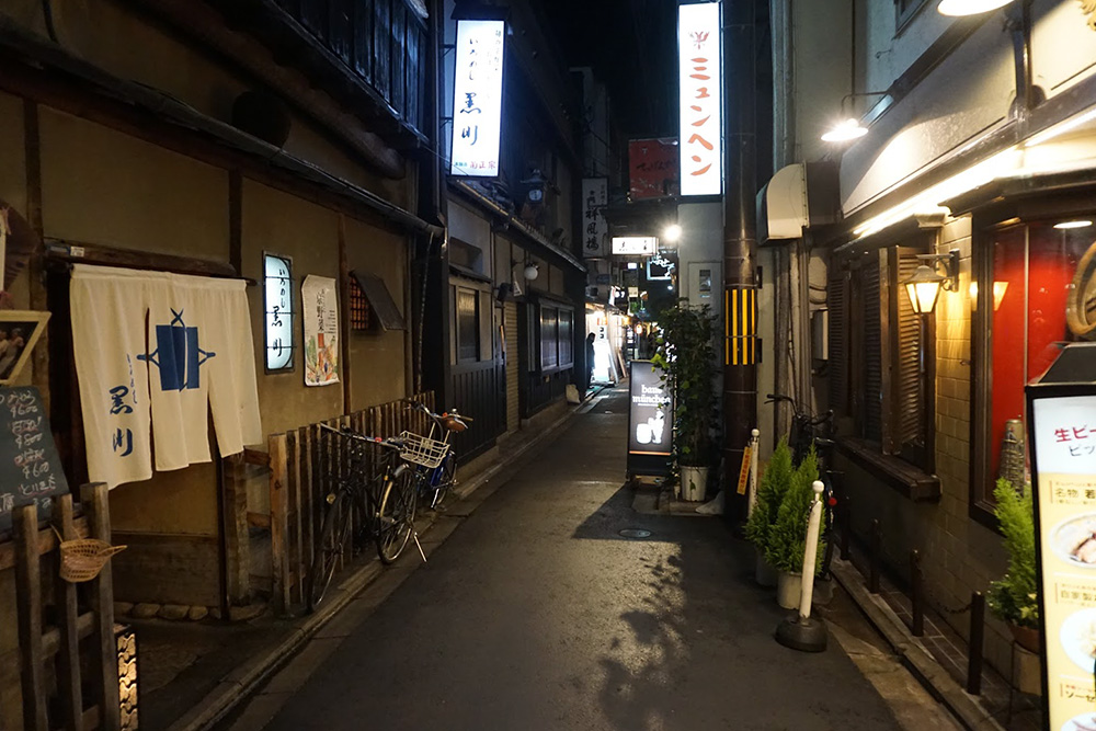 Tempting aromas wafted from the small restaurants lining the narrow streets of Kyoto. \