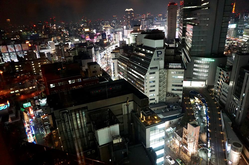 Tokyo at night.