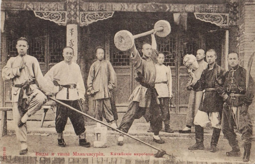 acrobats-of-manchuria-correction-10-despecled